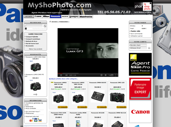 http://www.inkern.com/wp-content/uploads/2012/09/site_complet_myshophoto.jpg